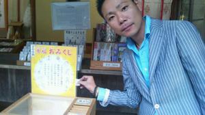 20111117_000452.jpg