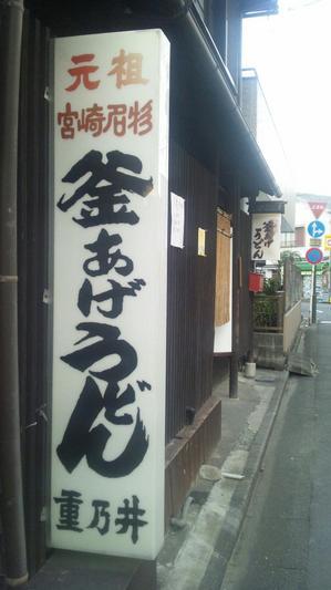 20111117_000555.jpg