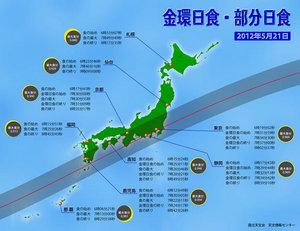 map-japan-m.jpg