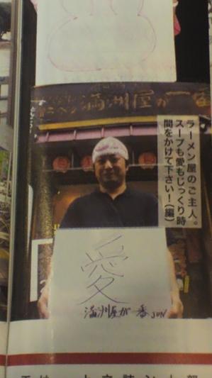 222.JPGのサムネール画像