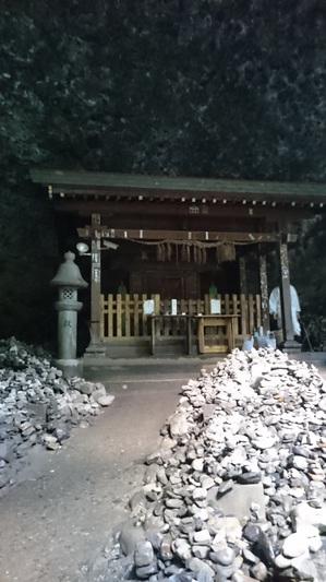 amanoiwado.JPG